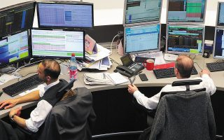 Το ποσό άντλησης δεν έχει οριστεί, καθώς θα διαμορφωθεί ανάλογα με τη ζήτηση των επενδυτών.