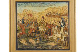 «Ο Καραϊσκάκης καταδιώκων τον Κιουταχή», Θεόφιλος Χατζημιχαήλ, 1911.