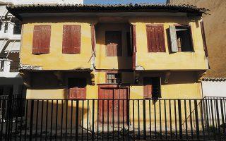 Το διατηρητέο σπίτι της οδού Σεφέρη, γνωστό ως οικία Γερολυμάτου, ίσως το μοναδικό της προ του 1881 περιόδου (φωτ. ΝΙΚΟΣ ΒΑΤΟΠΟΥΛΟΣ).