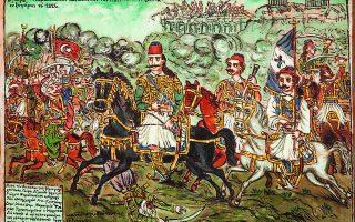 «Ο Καραϊσκάκης, επικεφαλής των Ελλήνων, καταδιώκει τον Κιουταχή και τους Τούρκους απ' την Αθήνα το 1827». Εργο του Θεόφιλου.