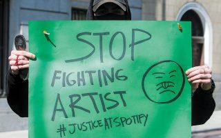Αύξηση των αποδιδόμενων δικαιωμάτων ζητούν οι μουσικοί.