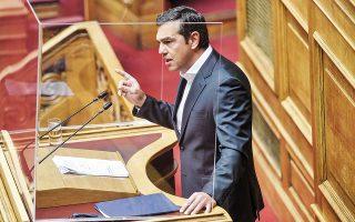 «Να καθίσουμε όλοι μαζί», είπε χθες από το βήμα της Βουλής ο κ. Αλ. Τσίπρας απευθυνόμενος στα κυβερνητικά στελέχη, «να δούμε έστω και τώρα πώς συμμαζεύεται η κατάσταση στα δημόσια νοσοκομεία» (φωτ. INTIME NEWS).