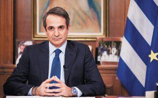 Ο πρωθυπουργός σημείωσε πως θα πρέπει να εφαρμόσουμε μια έξυπνη στρατηγική, «ώστε να γίνουν εκ νέου ενεργοί οι πολίτες μας» (φωτ. ΔΗΜΗΤΡΗΣ ΠΑΠΑΜΗΤΣΟΣ).