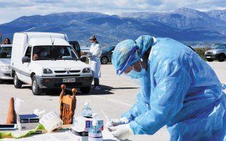 Διενέργεια rapid test για ανίχνευση του κορωνοϊού από κλιμάκιο του ΕΟΔΥ, χθες, σε διερχόμενους οδηγούς και πολίτες στο Ναύπλιο (φωτ. ΑΠΕ-ΜΠΕ / ΜΠΟΥΓΙΩΤΗΣ ΕΥΑΓΓΕΛΟΣ).