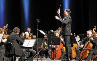 Tην Ενάτη Συμφωνία του Λούντβιχ βαν Μπετόβεν θα ερμηνεύσουν οι μουσικοί της Καμεράτας-Ορχήστρας των Φίλων της Μουσικής υπό τη διεύθυνση του Γιώργου Πέτρου.