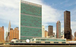 Τα προβλήματα –ανισότητα, χρέος και έλλειψη επενδύσεων– επιδεινώθηκαν κατά την πανδημία, σύμφωνα με τη διάσκεψη για το Εμπόριο και την Ανάπτυξη του ΟΗΕ.
