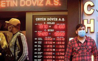 H Τράπεζα της Τουρκίας, με τη νέα της κίνηση, προσπαθεί να ανακόψει την υποχώρηση που σημειώνει τελευταία η τουρκική λίρα, δεχόμενη πιέσεις από την άνοδο των αποδόσεων των κρατικών ομολόγων σε ΗΠΑ και Ε.Ε.