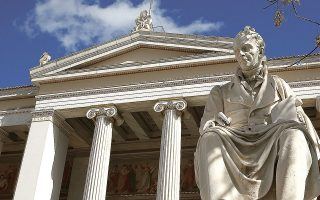 Η εκ νέου θεσμοθέτηση των Συμβουλίων Ιδρύματος κρίνεται απαραίτητη για να ενισχυθεί η αυτονομία των πανεπιστημίων (φωτ. INTIME NEWS).
