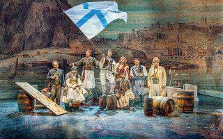 H «Βαβυλωνία» του Δημητρίου Βυζάντιου, σε σκηνοθεσία του Γιάννη Κακλέα, παρουσιάζεται σήμερα στις 7.30 μ.μ. σε live streaming από την Κεντρική Σκηνή του Εθνικού Θεάτρου (φωτ. stavros habakis).