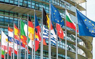 Οπως σημείωσε ο πρόεδρος της ΕΑΤ, τόσο οι ρυθμιστικές αρχές όσο και ο κλάδος παροχής χρηματοπιστωτικών υπηρεσιών στην Ε.Ε. έχουν καθήκον να αποτρέψουν τη δημιουργία «τραπεζών ζόμπι», οι οποίες αφενός δεν μπορούν να πάρουν πρωτοβουλίες για την κάλυψή τους έναντι μη εξυπηρετούμενων δανείων, αφετέρου καθυστερούν τη χορήγηση νέων πιστώσεων σε πιθανούς ενδιαφερόμενους καινούργιους δανειολήπτες (φωτ. SHUTTERSTOCK).