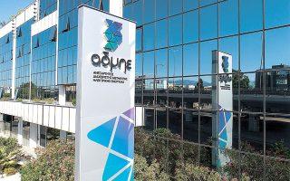 oi-treis-pylones-anavathmisis-toy-admie-tin-epomeni-4etia