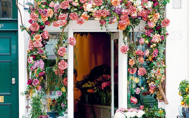 Υποκατάστατο αγκαλιάς τα λουλούδια