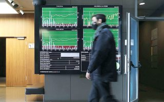 Από απώλειες άνω του 13% στα χαμηλά ημέρας, η μετοχή της Τράπεζας Πειραιώς έκλεισε στο +12,38%, ύστερα από έντονη μεταβλητότητα.