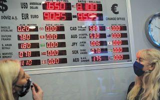 Χθες, το νόμισμα υποχώρησε κατά 0,9%, δείχνοντας σημάδια σταθεροποίησης στα επίπεδα γύρω στις 7,9 τουρκικές λίρες προς ένα δολάριο (φωτ. AP).