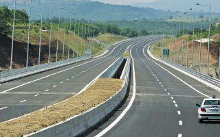 Τους επόμενους μήνες, ο όμιλος πρόκειται να προσθέσει στο ενεργητικό του και την κατασκευή του βόρειου τμήματος του αυτοκινητοδρόμου Ε65 (Τρίκαλα - Εγνατία Οδός), προϋπολογισμού 442 εκατ. ευρώ.