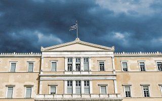 Το 2020 σημειώθηκε δημοσιονομική επιδείνωση 20,4 δισ. ευρώ, εκτιμά το Γραφείο Προϋπολογισμού του Κράτους στη Βουλή.