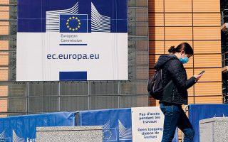 Σύμφωνα με τις εκτιμήσεις της Κομισιόν, σχεδόν το 25% των ευρωπαϊκών επιχειρήσεων θα είχε δυσκολευτεί να καλύψει τις υποχρεώσεις του το περασμένο έτος χωρίς τη στήριξη των κυβερνήσεων. Η βοήθεια που χορηγήθηκε κυρίως με τη μορφή εγγυήσεων του κράτους ανέρχεται στο 19% του ΑΕΠ της Ε.Ε. (φωτ. SHUTTERSTOCK)