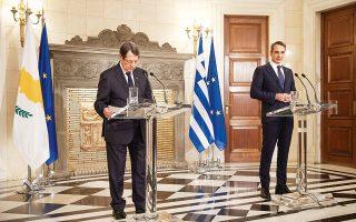 «Η Ελλάδα δεν εκφοβίζει κανέναν, αλλά ούτε και φοβάται κανέναν», τόνισε o πρωθυπουργός Κυρ. Μητσοτάκης στην κοινή συνέντευξη Τύπου με τον πρόεδρο της Κυπριακής Δημοκρατίας Νίκο Αναστασιάδη (φωτ. ΓΡΑΦΕΙΟ ΤΥΠΟΥ ΠΡΩΘΥΠΟΥΡΓΟΥ/ΔΗΜΗΤΡΗΣ ΠΑΠΑΜΗΤΣΟΣ).