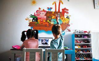 Η τηλεκπαίδευση και το παιχνίδι στην οθόνη γέμισαν την καθημερινότητα των παιδιών, αλλά σε καμία περίπτωση δεν μπορούν να υποκαταστήσουν το μάθημα στην τάξη ή την παρέα με φίλους. Τα περισσότερα παιδιά δηλώνουν πλέον κουρασμένα και περιμένουν με προσμονή το καλοκαίρι. (Φωτ. AP / Thanassis Stavrakis)