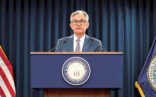 Ο πρόεδρος της Fed, Τζερόμ Πάουελ, στην κατάθεσή του στην επιτροπή οικονομικών υποθέσεων της Βουλής των Αντιπροσώπων υποβάθμισε για ακόμη μία φορά τον κίνδυνο πληθωριστικών πιέσεων, τονίζοντας ότι η όποια ενίσχυση των τιμών θα είναι προσωρινή και όχι ιδιαίτερα μεγάλη.