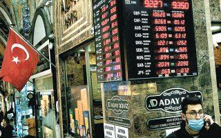 «Οσο παραμένει στη θέση του ο Ερντογάν, πάρα πολλοί επενδυτές δεν θα είναι πλέον πρόθυμοι να τοποθετήσουν τα χρήματά τους στη χώρα και μάλιστα για μεγάλο χρονικό  διάστημα», επισημαίνουν οικονομικοί αναλυτές (φωτ. REUTERS).