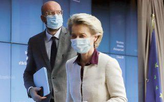 Επαφές με την Αγκυρα είχαν χθες τα επιτελεία των κ.κ. Σαρλ Μισέλ και Ούρσουλα φον ντερ Λάιεν σχετικά με την ατζέντα της επίσκεψης των δύο προέδρων των ευρωπαϊκών θεσμών στην Τουρκία, πιθανότατα εντός του Απριλίου (φωτ. Olivier Hoslet, Pool Photo via A.P.).