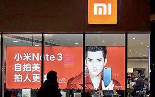 Το σχέδιο έρχεται να επιβεβαιώσει και την πρόθεση της Xiaomi να διαφοροποιήσει την πηγή εσόδων της, καθώς το μεγαλύτερο μέρος τους προέρχεται από τα smartphones (φωτ. Reuters).