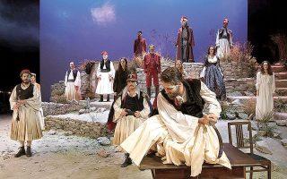 Ζωντανή μετάδοση του «Κοτζάμπαση του Καστρόπυργου», απευθείας από τη σκηνή «Μαρίκα Κοτοπούλη» του Εθνικού.