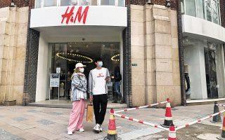 Η H&M εξαφανίστηκε από το κινεζικό Διαδίκτυο την Παρασκευή, καθώς το Πεκίνο αυξάνει την πίεση προς δυτικές εταιρείες υπόδησης και ένδυσης, ενώ επέβαλε κυρώσεις κατά Βρετανών αξιωματούχων.