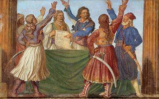 Η στιγμή της ορκωμοσίας των πληρεξουσίων μπροστά στο «Προσωρινόν πολίτευμα της Ελλάδος» (1η Ιανουαρίου 1822). Τοιχογραφίες του Μεγάρου της Βουλής, αίθουσα των Υπασπιστών, βόρειος τοίχος. Εργο του Ludwig Michael von Schwanthaler.
