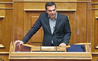 «Από το γλέντι στην Ικαρία και μετά έχει αρχίσει να ξηλώνεται το πουλόβερ της κυβερνητικής αξιοπιστίας», ανέφερε ο Αλ. Τσίπρας στην τηλεδιάσκεψη της Κ.Ο. του ΣΥΡΙΖΑ (φωτ. INTIME).