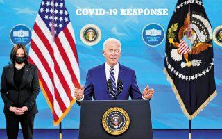 Ο Αμερικανός πρόεδρος αναμένεται να περιγράψει στη σημερινή ομιλία του το τμήμα του πακέτου ύψους άνω των 3 τρισ. δολαρίων που προορίζεται για έργα υποδομής. Τα κοινωνικά προγράμματα θα ανακοινωθούν αργότερα μέσα στον Απρίλιο (φωτ. A.P.).