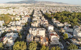 Το ευνοϊκό μέτρο θα ισχύσει με βάση μια σειρά από προϋποθέσεις που σχετίζονται με το ύψος της αντικειμενικής αξίας της πρώτης κατοικίας, τα περιουσιακά στοιχεία του οφειλέτη και τη μείωση εισοδήματος που έχει υποστεί.