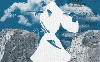 Μικρά αφηγήματα για την Πελοπόννησο εμπνευσμένα από την Ελληνική Επανάσταση περιλαμβάνει η εφαρμογή «Διαδρομές-1821».