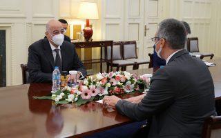Φωτ.: Twitter/ Υπουργείο Εξωτερικών