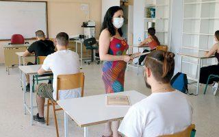 Ως προς τις Πανελλαδικές Εξετάσεις, η ύλη έχει σχεδόν ολοκληρωθεί, όπως αναφέρουν εκπαιδευτικοί στην «Κ» (φωτ. INTIME NEWS).