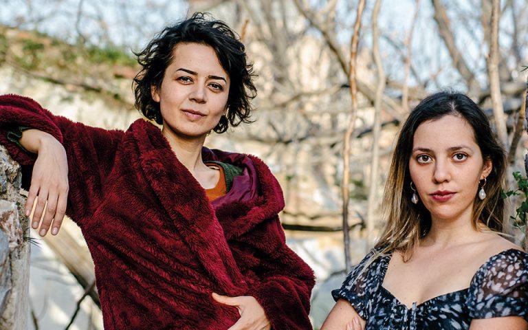 Η Σανέμ, η Χαντέ και η Τουρκία που άφησαν πίσω