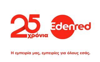 i-edenred-giortazei-25-chronia-paroysias-stin-ellada0