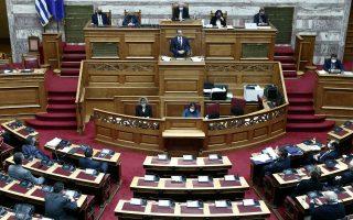 Φωτ. INTIME NEWS/ ΤΖΑΜΑΡΟΣ ΠΑΝΑΓΙΩΤΗΣ