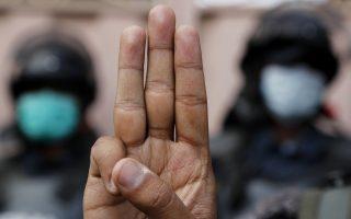 Φωτ.: AP Photo/Niranjan Shrestha