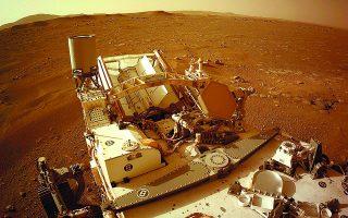 Φωτ. EPA / NASA / JPL-Caltech