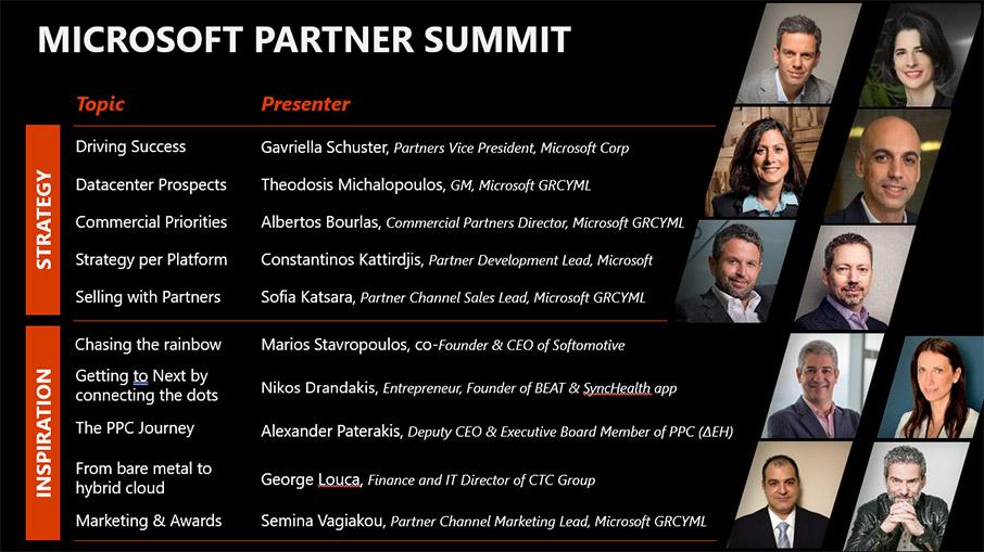 microsoft-partner-summit-acceleratetogether1