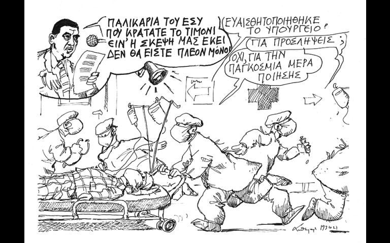 skitso-toy-andrea-petroylaki-21-03-210