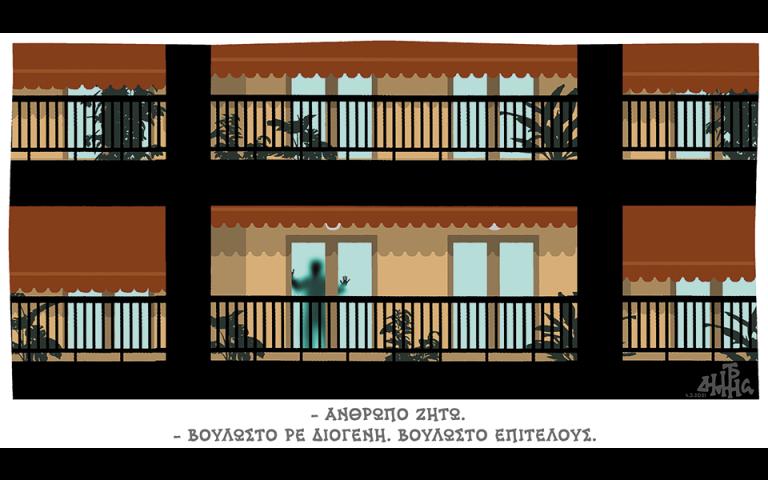 skitso-toy-dimitri-chantzopoyloy-07-03-210
