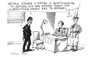 skitso-toy-andrea-petroylaki-13-03-210
