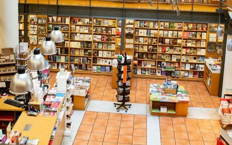 Κ. Δαρδανός – Βιβλιοπωλεία: Κέντρα Ψυχικής Αισθητικής