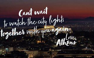 Φωτ. This is Athens