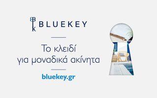 bluekey-me-tin-technognosia-toy-spitogatos-network-kai-tin-egkyrotita-tis-kathimerinis0