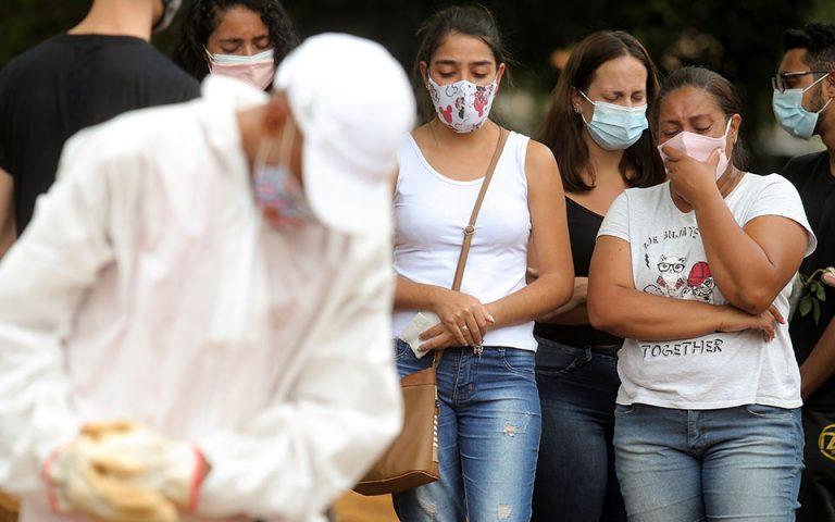 Βραζιλία: Πάνω από 90.000 τα κρούσματα, 2.648 θάνατοι μέσα σε ένα 24ωρο