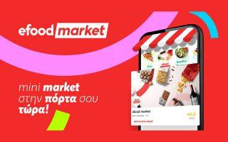 efood-market-psonia-apo-mini-market-se-25